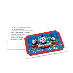 Invitation_card_for_the_site_Mitkos_birthdays-1024x1024