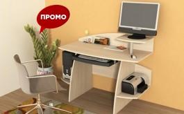 промоция мебели